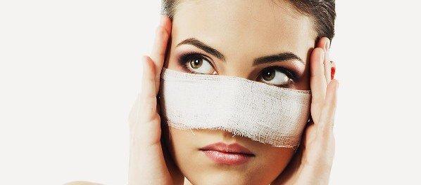 nosies plastinė operacija